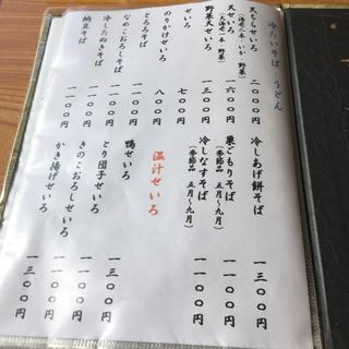 7D39C734-926E-4093-941D-E1A48A85BFE2.jpg