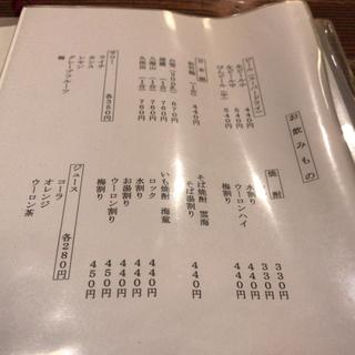07F9469C-C5D6-49BE-B6E1-4E278D99EFE6.jpg