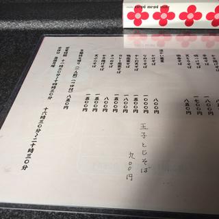 1464337D-2B30-499F-9542-21061884A37E.jpg