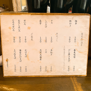2CA27438-14FB-4C1C-9813-C467F434B15C.jpg