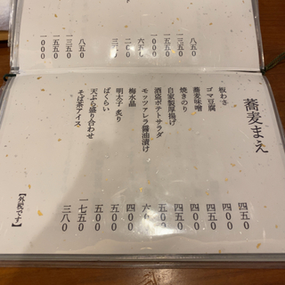 929B8DCB-D5DE-404F-95C4-94E541FAC4EF.jpg