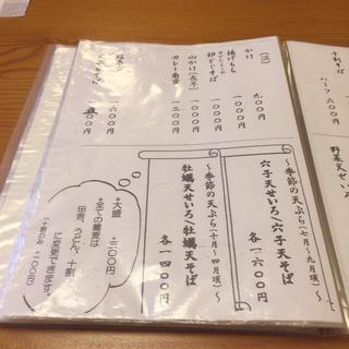 B5C616C5-0B4F-4923-B237-F0501F525382.jpg