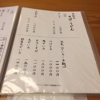 DDC12B7C-4EFF-4023-95F4-7CBCC7F78A58.jpg