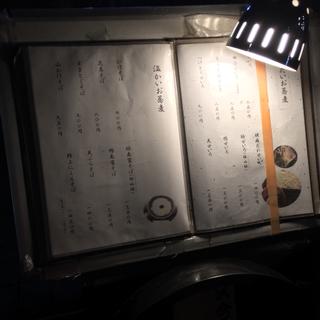 E5D9AF5E-3110-4AD9-B12D-FEF22C49B6F6.jpg